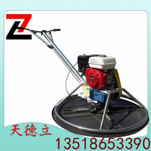 优质9.6kw电动手扶式抹光机天德立13马力汽油动力水泥路抹光机