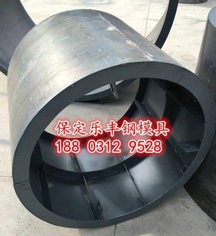 预制井体钢模具