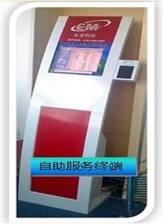 东莞/长安深圳中山员工自助查询考勤工资系统