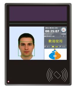 人脸考勤机面部识别打卡机,人脸识别考勤软件