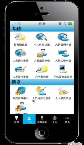 深圳市东宝信息技术有限公司的形象照片