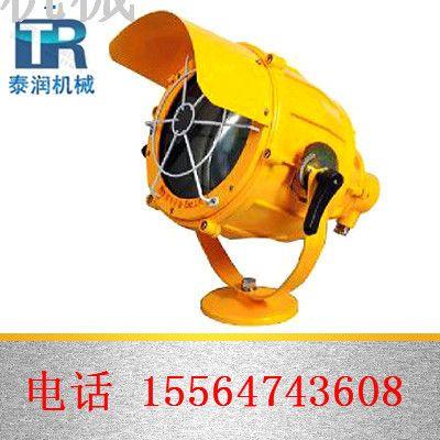 供应DGC175/127矿用隔爆型投光灯