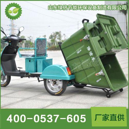 JF3010E电动三轮垃圾车