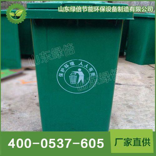 环卫垃圾桶价格 - 第2页