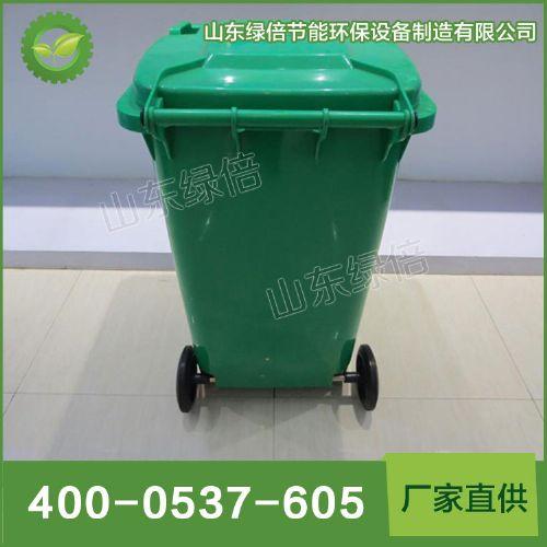 环卫挂车塑料垃圾桶