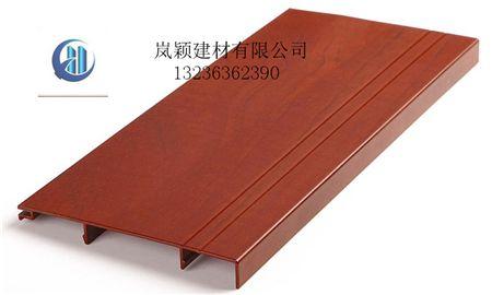 新型铝合金拉丝踢脚线供应