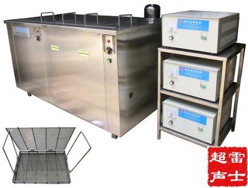 高效工业用超声波清洗机