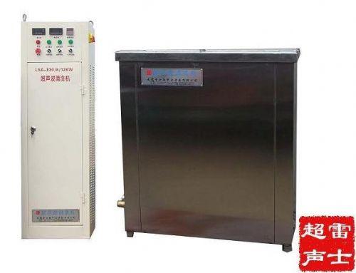 立式转动型雷士超声波滤芯清洗机