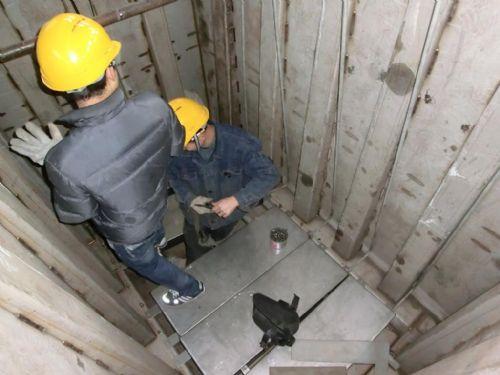 大型施工超声波清洗机振板安装