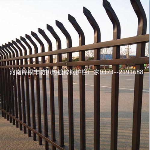 河南新乡最新产品锌钢护栏 围墙栏锌钢护栏实力雄厚厂家直销锌钢栅栏