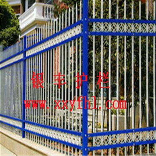 河南新乡别墅花园栅栏、小区围墙栅栏、 园林防护栏、庭院围栏