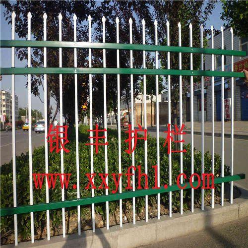 河南新乡热销围墙三梁围栏 锌钢围墙栏杆 围墙铁艺护栏品质高 质量好