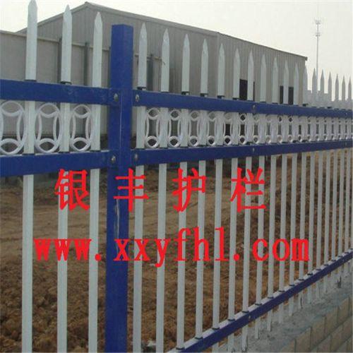 河南新乡厂家直销 锌钢围墙围栏 热镀锌方管围栏护栏