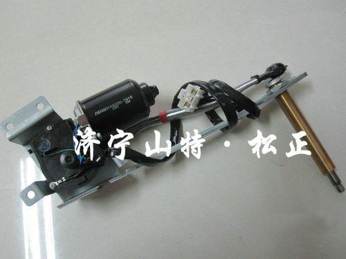 固原挖机配件PC220-7雨刮电机 雨刷器马达