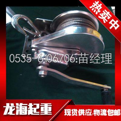 SDL1200不锈钢手动绞盘 自锁式手摇绞盘【龙海起重】