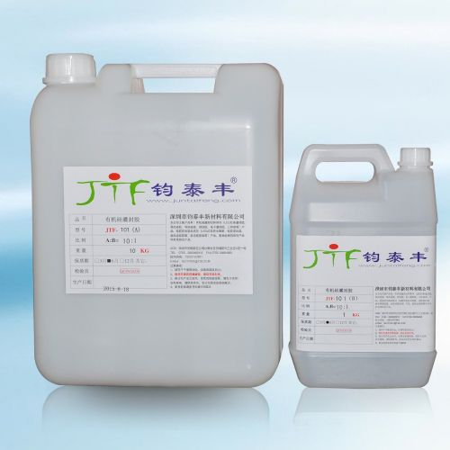 高强度高透明有机硅灌封胶