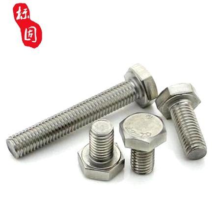 316L不锈钢外六角螺栓M8*40