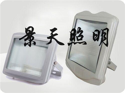 通用GTZM8100强光节能泛光工作灯