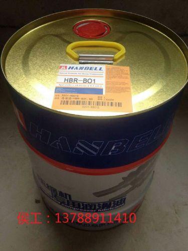 杭州宁波温州绍兴供应台湾汉钟冷冻油HBR-B01汉钟螺杆机组专用