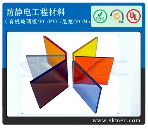 韩国进口透明色防静电PC板