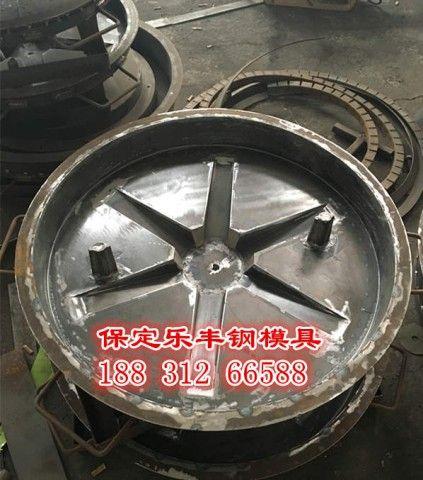 预制井盖钢模具