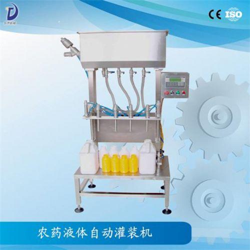 武汉农药液体自动灌装机 叶面肥瓶装灌装机