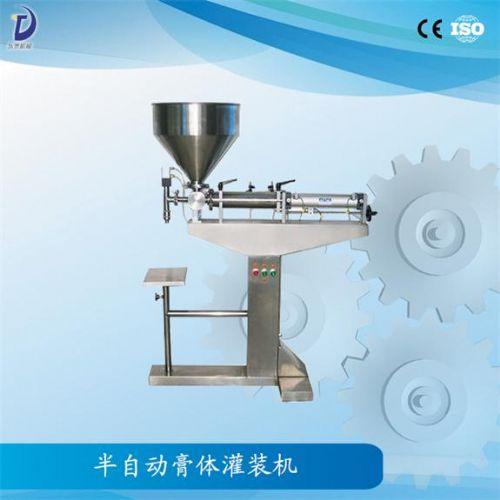 武汉半自动膏体灌装机 操作简单 性能稳定 效率高
