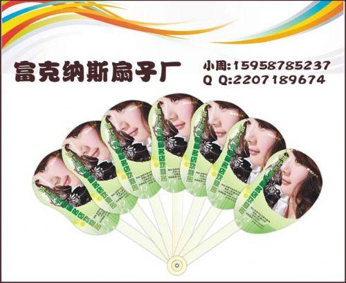 浙江pp扇子,温州pp扇子厂家,批量销售