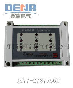 供CTB-9二次过电压保护器,CTB-9过电压保护器哪家好