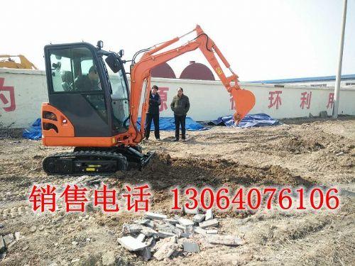 2吨最小橡胶履带挖掘机 农用迷你小型挖机