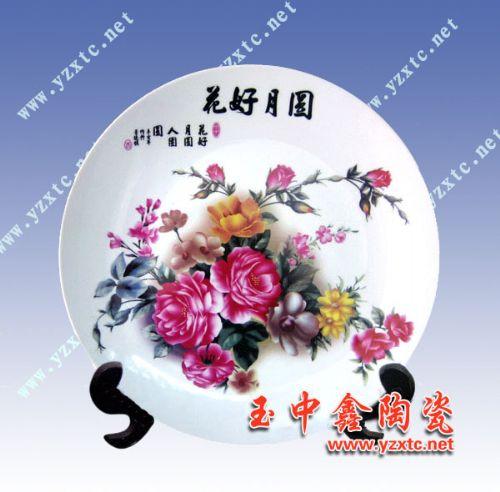 陶瓷纪念盘,定做陶瓷礼品,景德镇陶瓷纪念盘