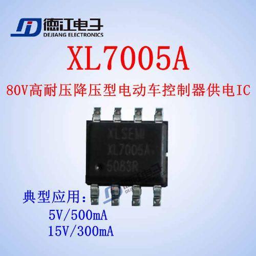 升降压型系列:xl6008,xl6019