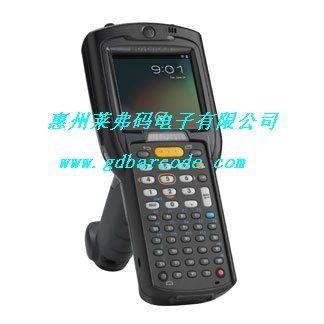手持终端PDA Zebra MC32N0-G移动数据采集终端