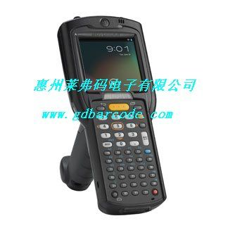 Symbol讯宝MC32N0-G移动数据采集终端