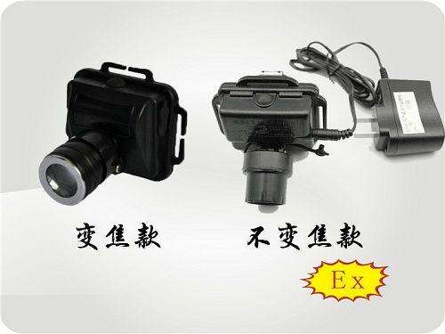 通用GTZM6100多功能节能智能头灯
