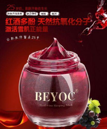 红酒提取物|30%红酒多酚|发酵葡萄汁红酒多酚|现货直销