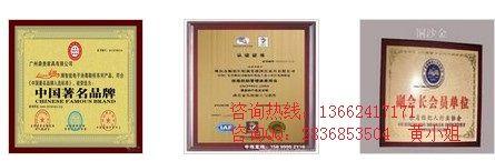 纺织辅料企业能申请什么荣誉证书