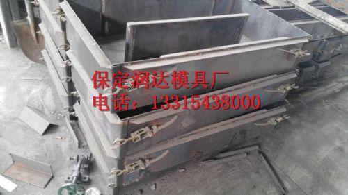 桥梁沟盖板钢模具 u型槽盖板钢模具