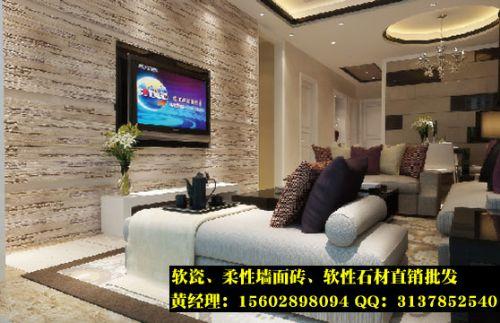 廣東湛江室內裝修墻體美化材料,新型環保防腐軟瓷磚