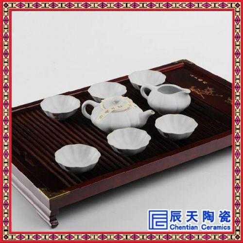 景德镇陶瓷茶具厂家