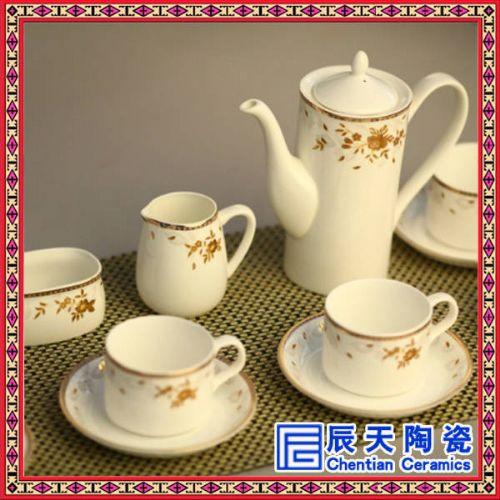时尚礼品陶瓷咖啡具