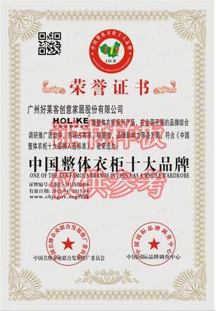 江西景德镇陶瓷工艺品企业申报荣誉证书