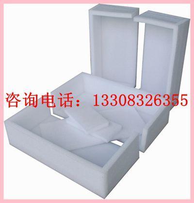重庆EPE成型 防静电珍珠棉