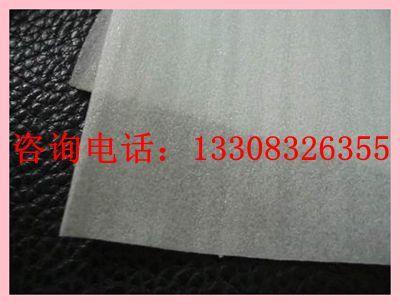 重庆珍珠棉加工 珍珠棉垫片