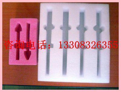 重庆防静电珍珠棉袋 粉色珍珠棉