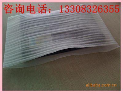 重庆鼎丽包装材料有限公司的形象照片