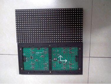 室外双色LED显示屏PH20mm