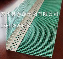 安平生产厂家优质耐用护角网 塑料保温护角网 pvc护角网
