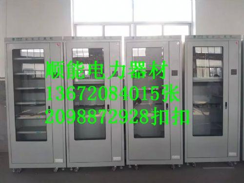 天津顺能电力器材科技有限公司的形象照片