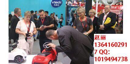 上海毛绒玩具展会16年国内有哪些。2016上海毛绒玩具展
